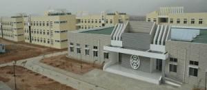 Adi Keih College of Science and Arts - Eritrea