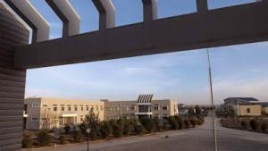 Eritrean college