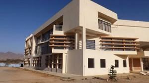 Hamelmalo College